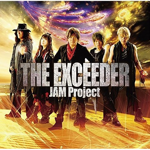 The Exceeder / New Blue (Super Robot Wars V Intro And Outro Themes) [CD+DVD Limited Edition]
