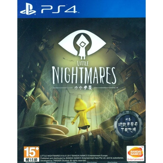 Little Nightmares (Chinese Subs)