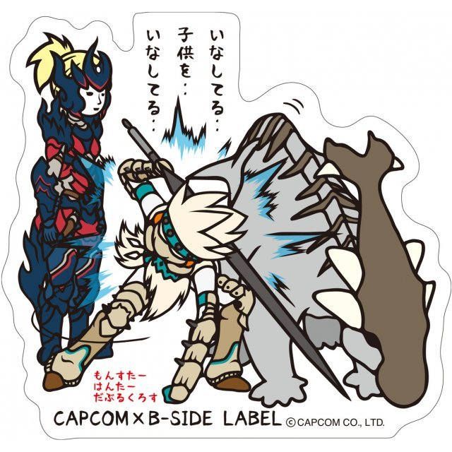CAPCOM x B-SIDE Label Monster Hunter XX Sticker: Brave style