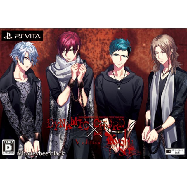 Dynamic Chord feat.Kyohso V Edition [Limited Edition]
