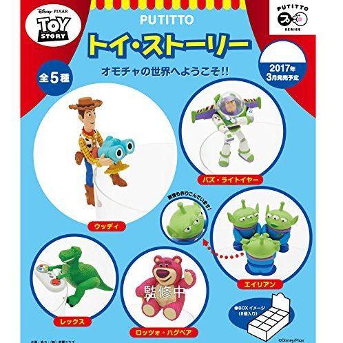 Putitto Series Toy Story Set Of 8 Pieces