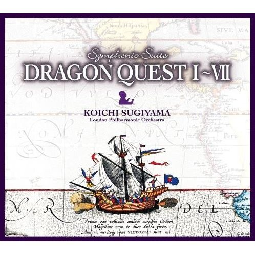 Symphonic Suite Dragon Quest I-VII [Limited Edition]