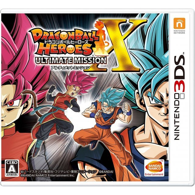 Dragon Ball Heroes Ultimate Mission X