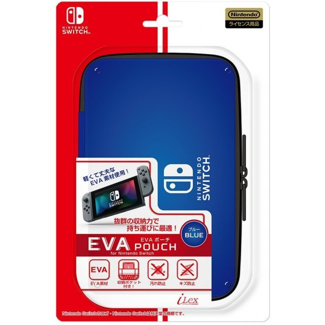 EVA Pouch for Nintendo Switch (Blue)