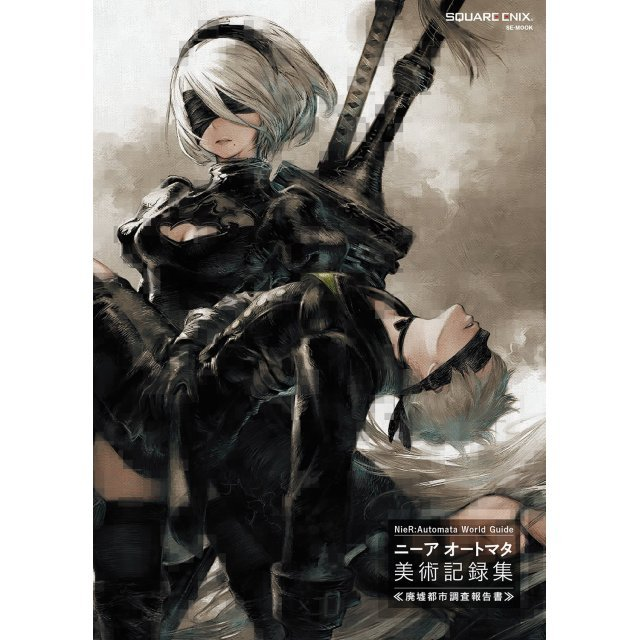 NieR:Automata World Guide and Artbook