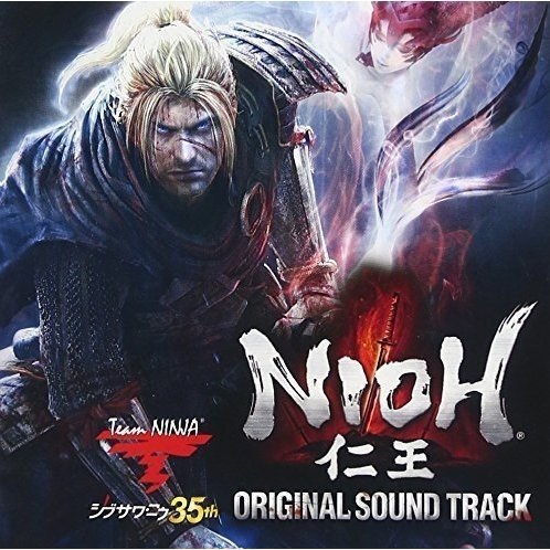 Video Game Soundtrack Nioh Original Soundtrack Yugo Kanno