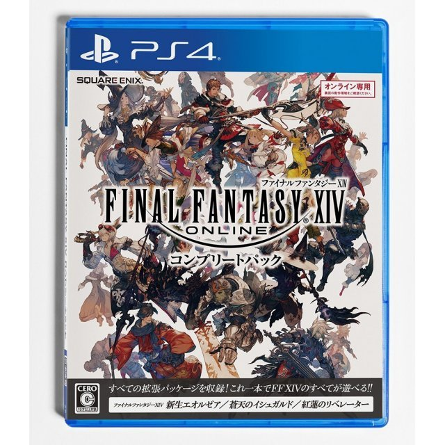Final Fantasy XIV Online Complete Pack