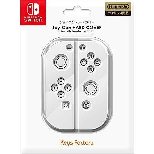 Joy-Con Hard Cover (Clear)