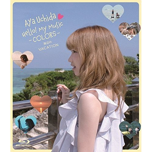 Aya Uchida Hello! My Music - Colors - Umibe No Vacation