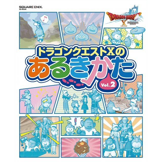 Dragon Quest 10 no Arukikata Vol.2
