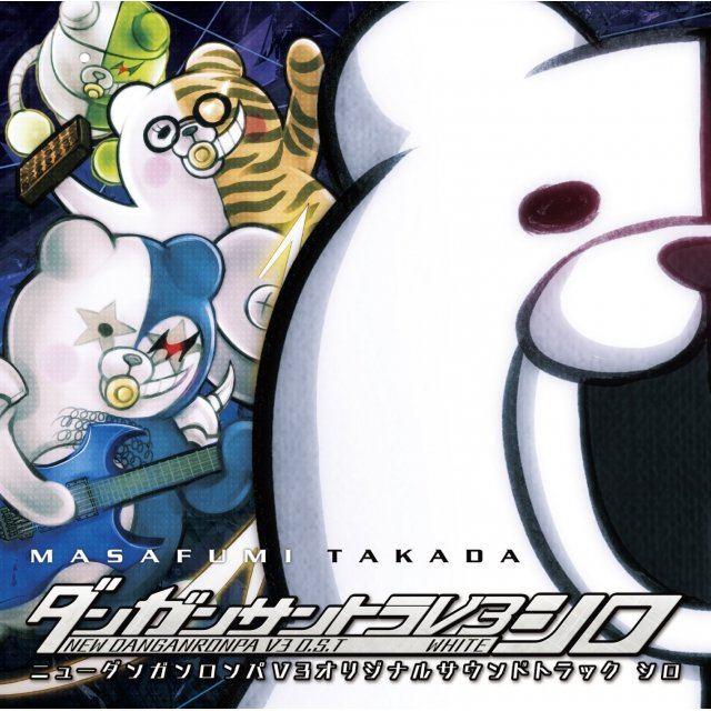 New Danganronpa V3: Minna no Koroshiai Shin Gakki Original Soundtrack Shiro