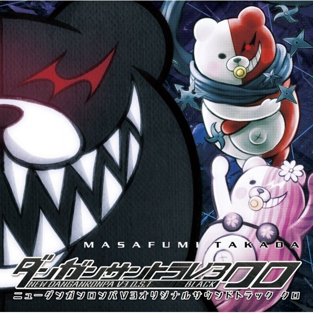 New Danganronpa V3: Minna no Koroshiai Shin Gakki Original Soundtrack Kuro