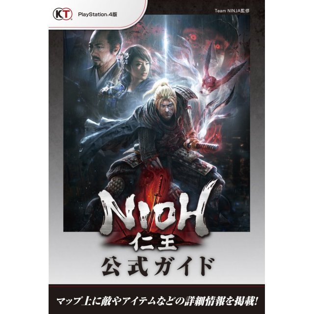 Nioh Official Guide