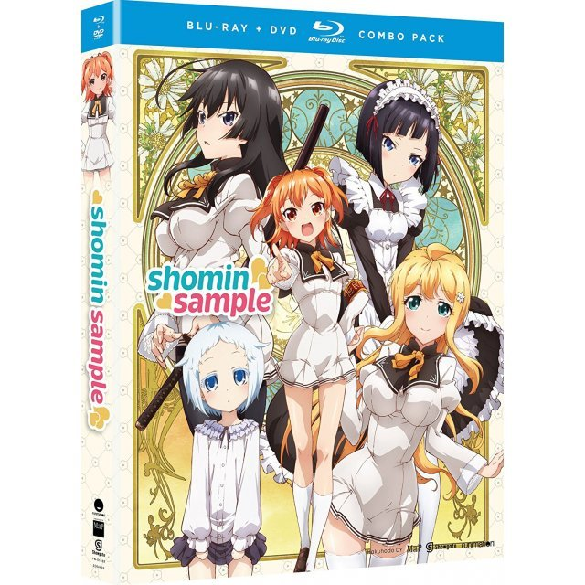 Shomin Sample: The Complete Series [Blu-ray+DVD]