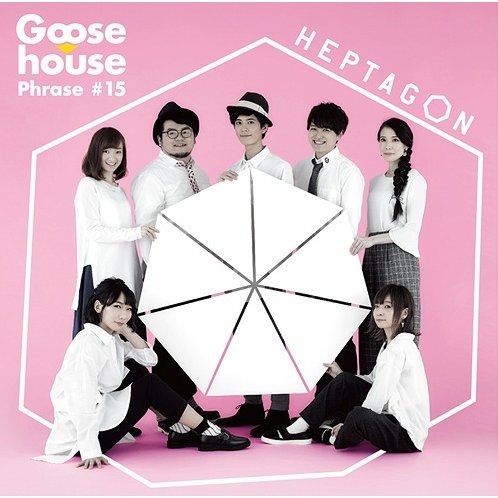Heptagon [CD+DVD Limited Edition]