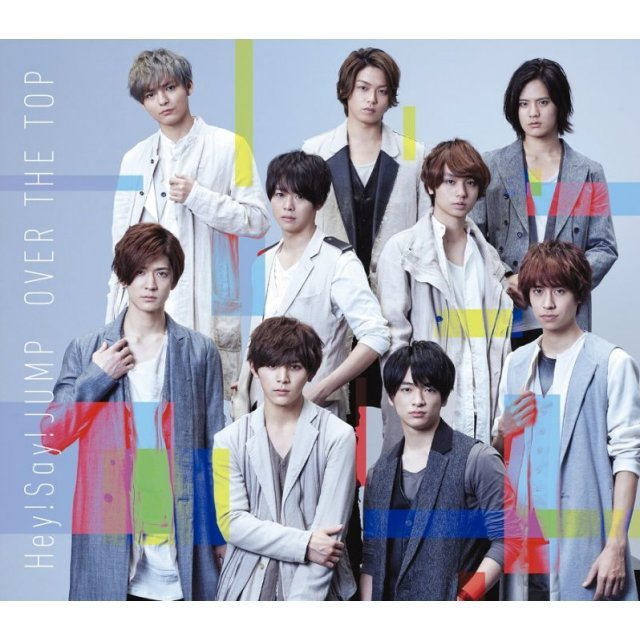 "Hey! Say! JUMP grooves in ""OVER THE TOP"" and gets outdoor fun in ..."