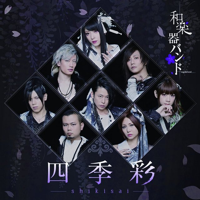 Shikisai (Live Collection) [CD+DVD Limited Edition]