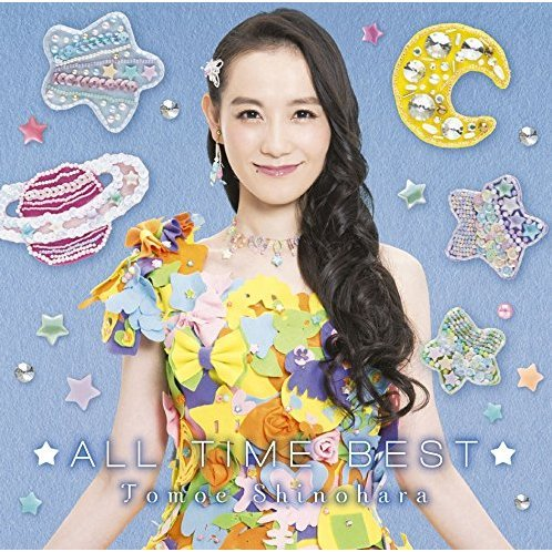 Shinohara Tomoe All Time Best [Blu-spec CD2]