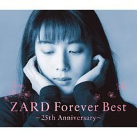 Zard Forever Best - 25th Anniversary [Blu-spec CD2 Limited Edition]