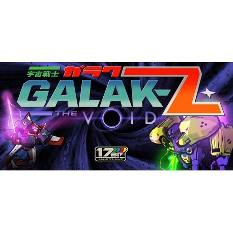GALAK-Z (Steam)