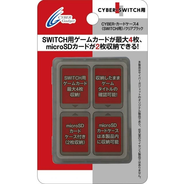 Nintendo Switch Card Case 4 (Clear Black)