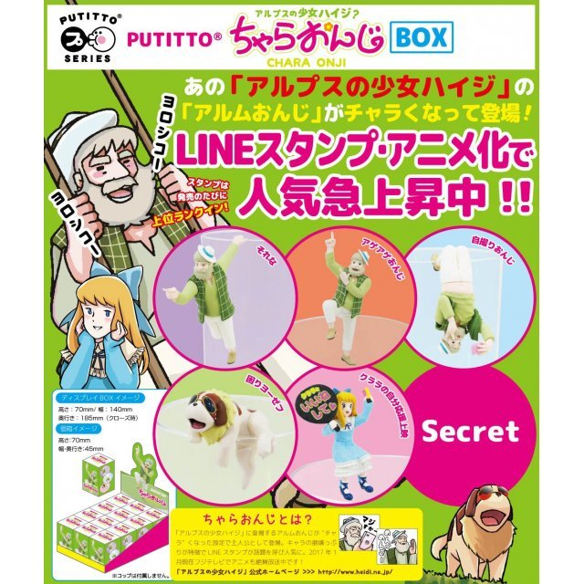 PUTITTO Chara Onji (Set of 12 pieces)