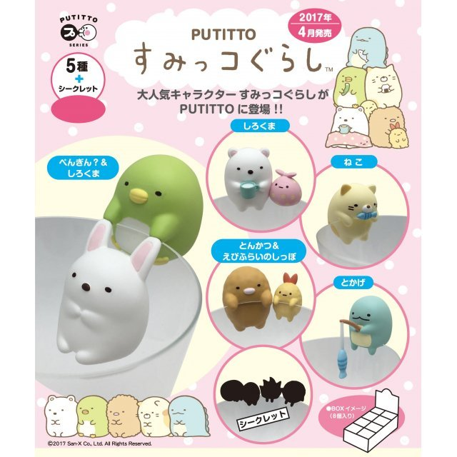 PUTITTO Series Sumikko Gurashi (Set of 8 pieces)