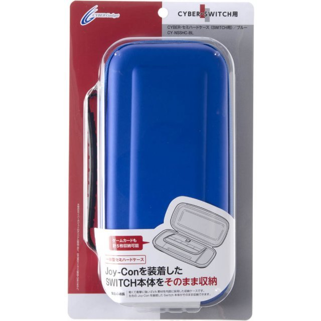 Semi-Hard Case for Nintendo Switch (Blue)