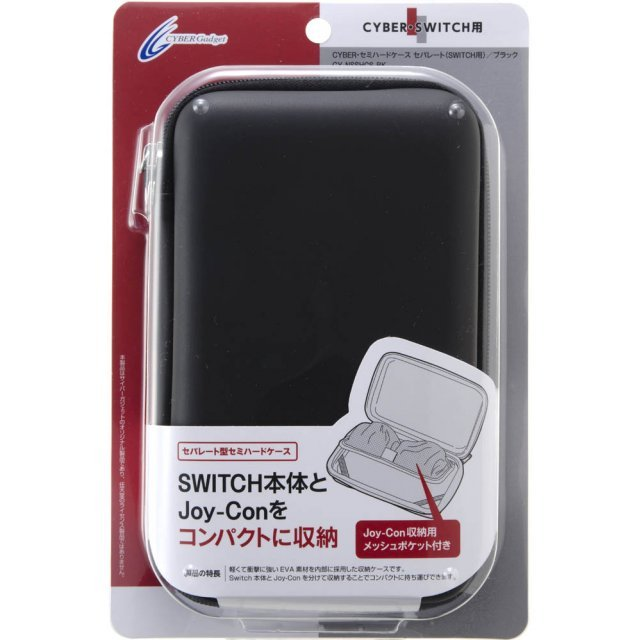 Separate Semi-Hard Case for Nintendo Switch (Black)