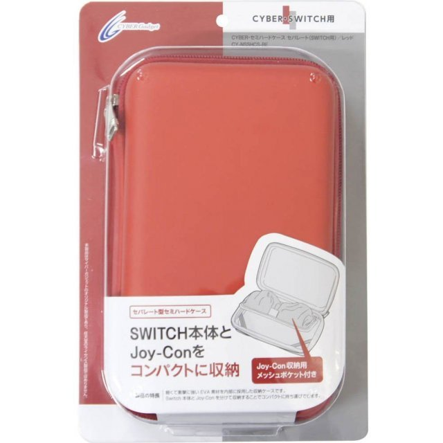 Separate Semi-Hard Case for Nintendo Switch (Red)