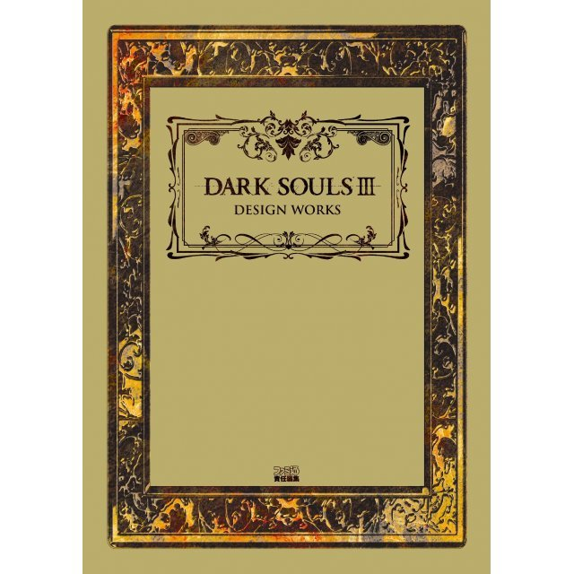 Dark Souls III Design Works