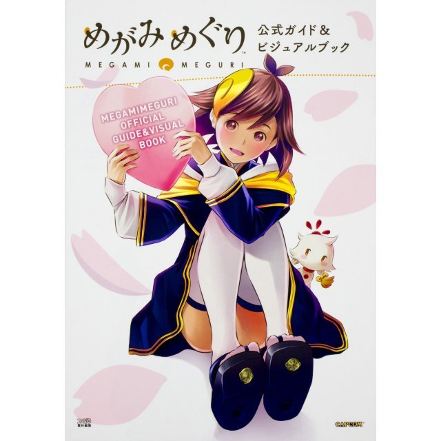 Megami Meguri Official Guide and Visual Book