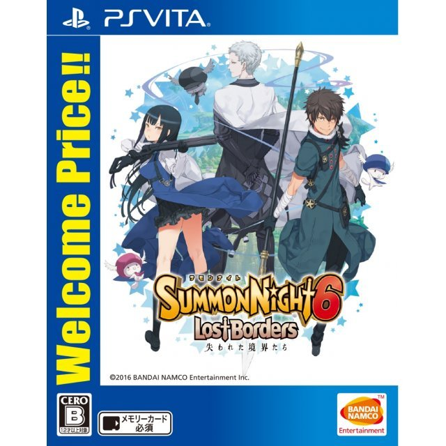 Summon Night 6 Lost Borders (Welcome Price)