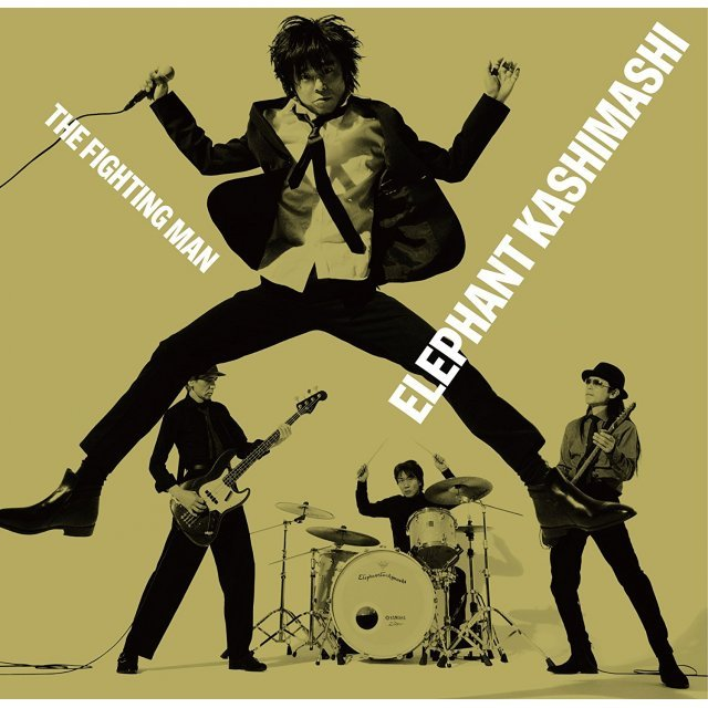 All Time Best Album The Fighting Man [2CD+DVD Limited Edition]