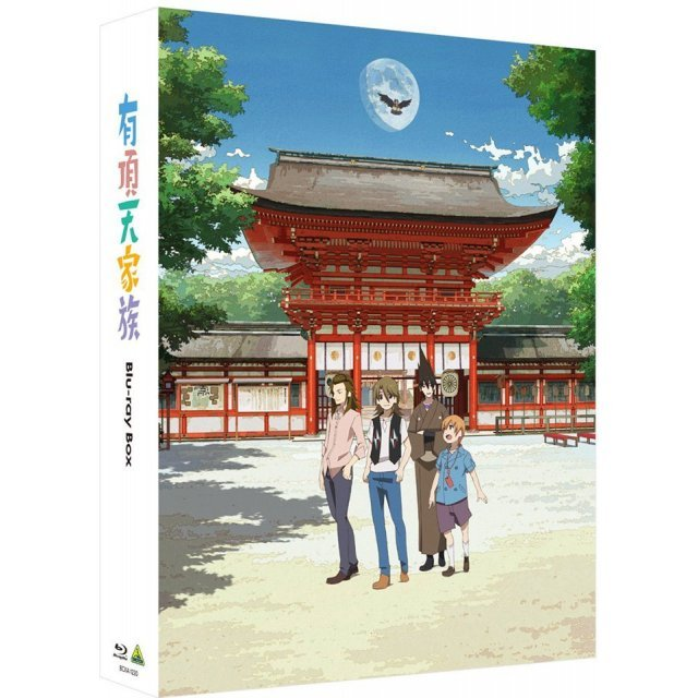 Uchoten Kazoku Blu-ray Box [Limited Edition]