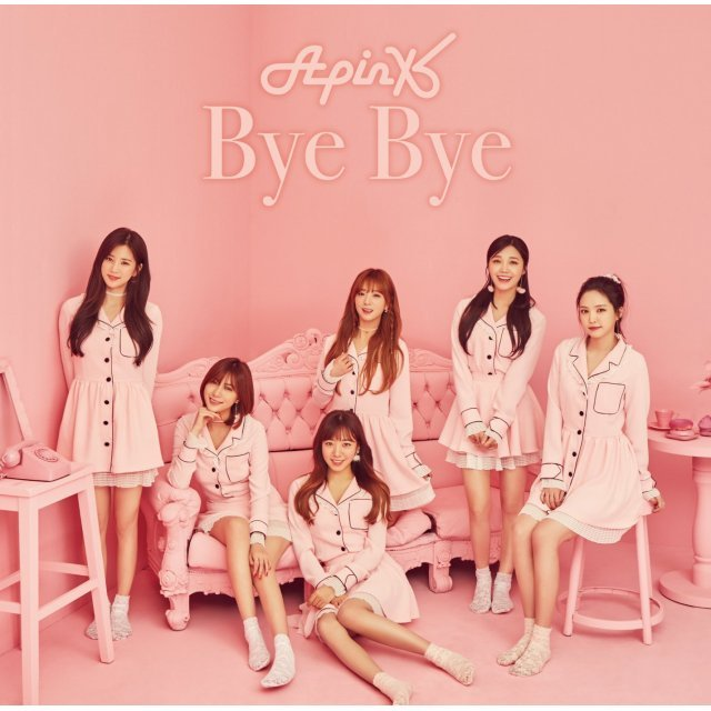 Bye Bye [CD+DVD+Goods Limited Edition Type A]