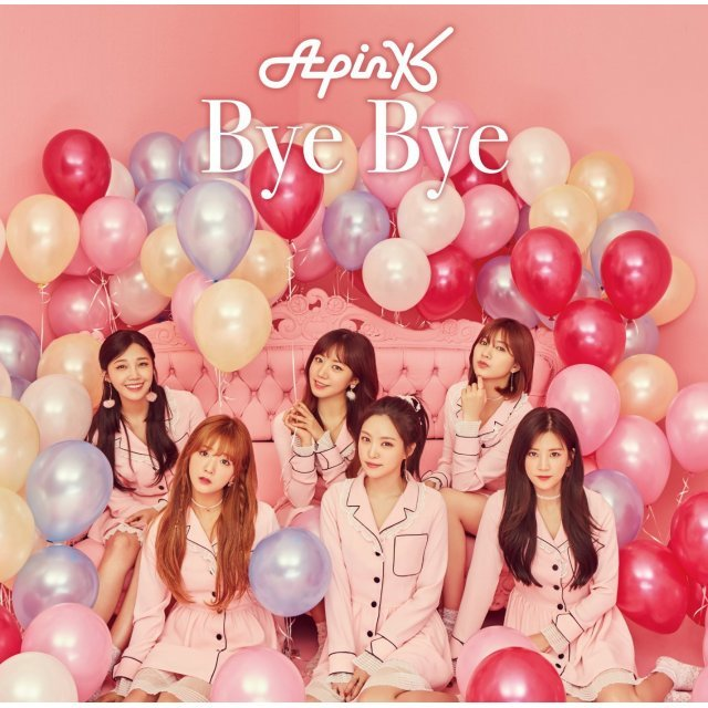 Bye Bye [CD+DVD Limited Edition Type B]