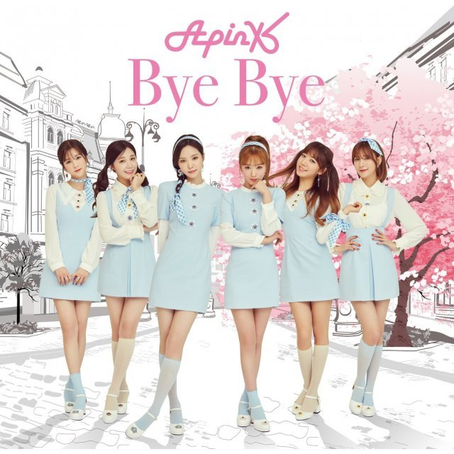 Bye Bye - Hayoung Ver. [Limited Edition Type C]
