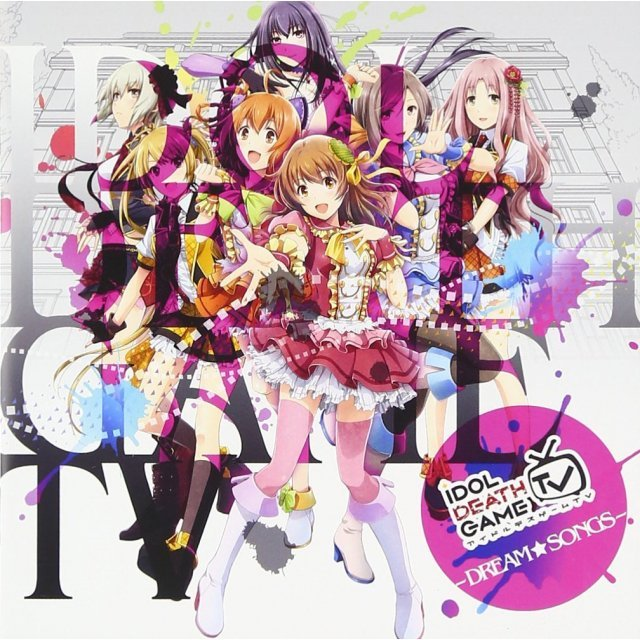 Idol Death Game Tv - Dream Songs