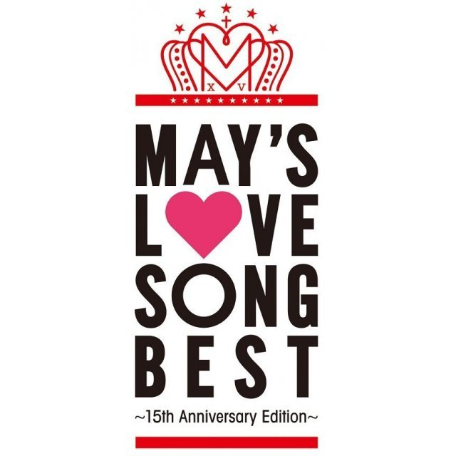 Love Song Best - 15th Anniversary Edition