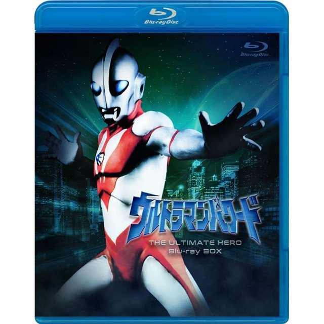 Ultraman Powered Blu-ray Box