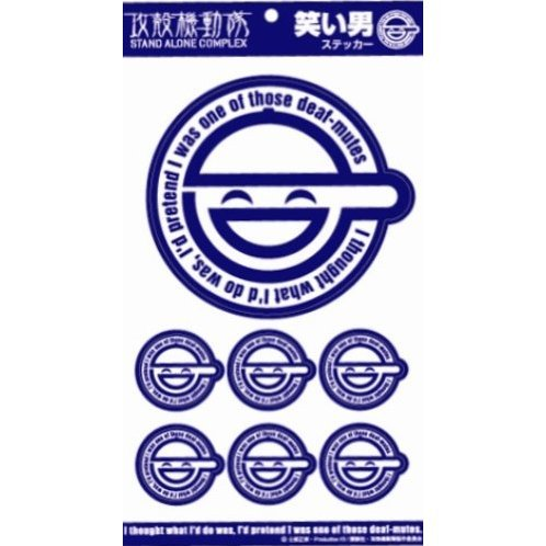 Ghost In The Shell S.A.C Warai Otoko Sticker [Re-run]