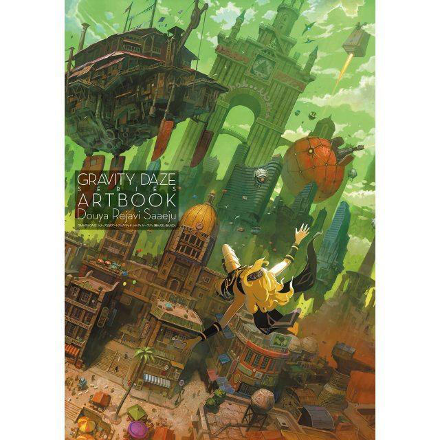 Gravity Daze Series Official Art Book