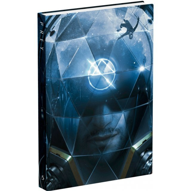 Prey Strategy Guide [Collector's Edition] (Hardcover)