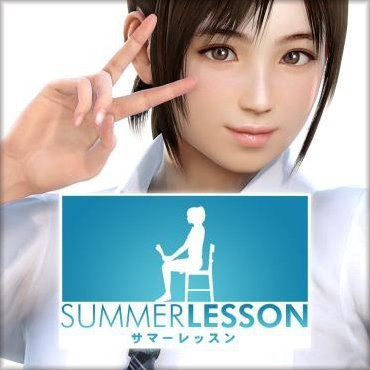 Summer Lesson: Miyamoto Hikari Edition (English Subs)