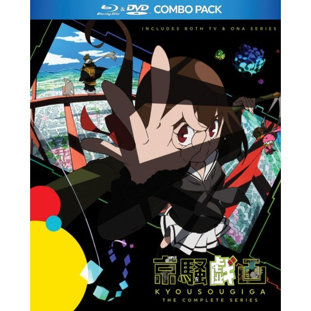 Kyousougiga: The Complete Series [Blu-ray+DVD]