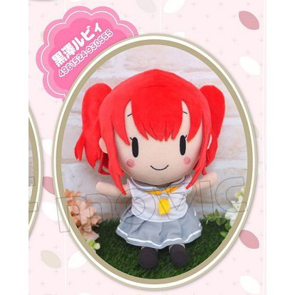 Love Live! Sunshine!! Plush I: Kurosawa Ruby