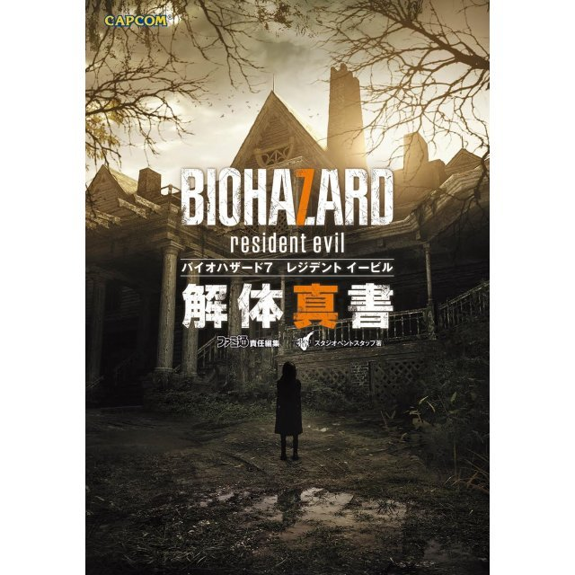 Resident Evil 7: Biohazard Kaitai Shinsho/ Game Guide