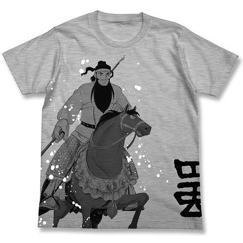Sangokushi - Kanu And Red Hare T-shirt Heather Gray (L Size) [Re-run]