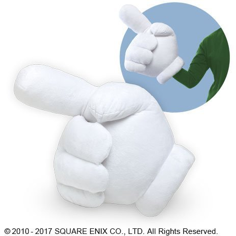 Final Fantasy XIV Large Plush: Cursor
